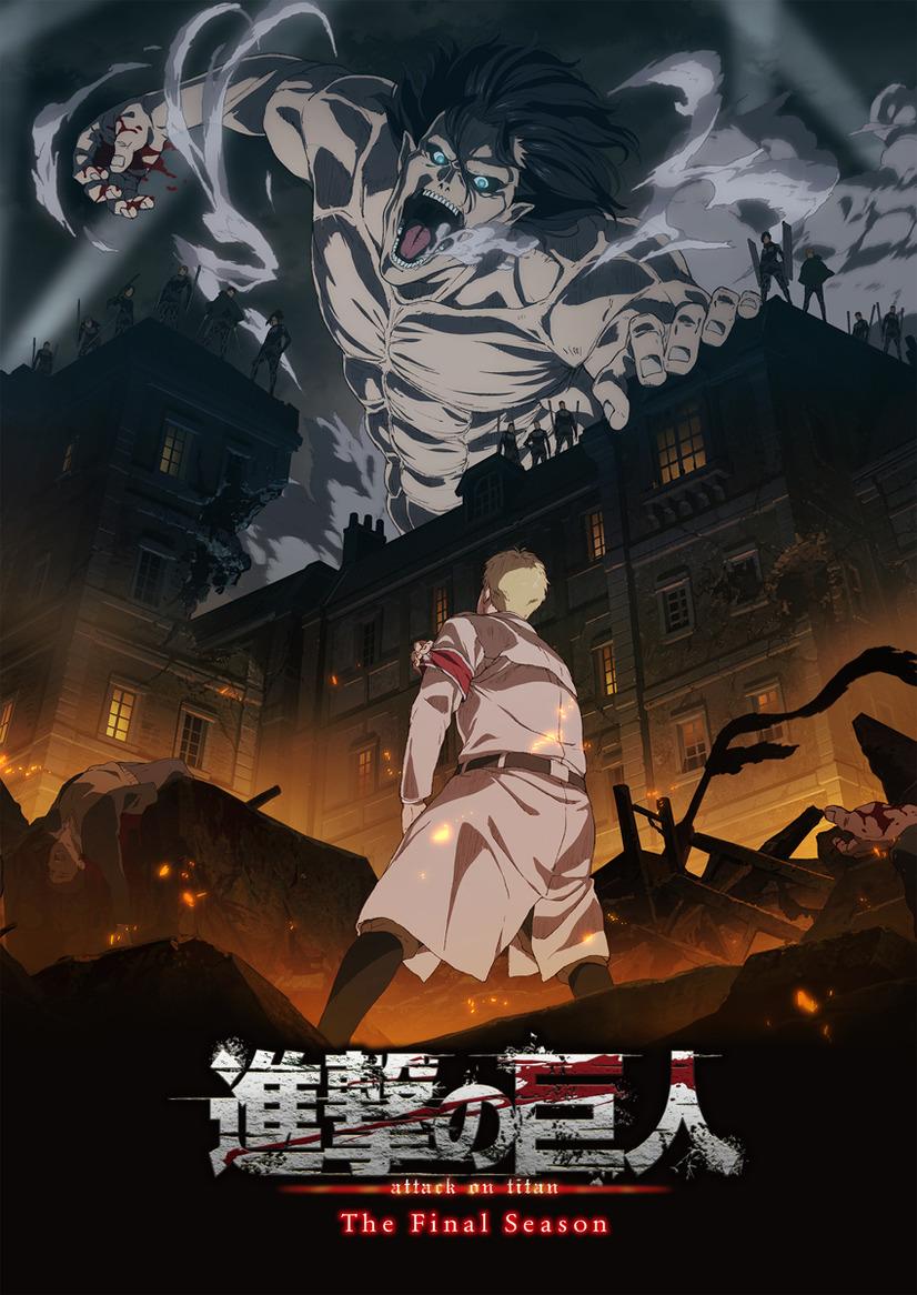 Attack On Titan (Mùa Cuối) - Shingeki no Kyojin The Final (2021)
