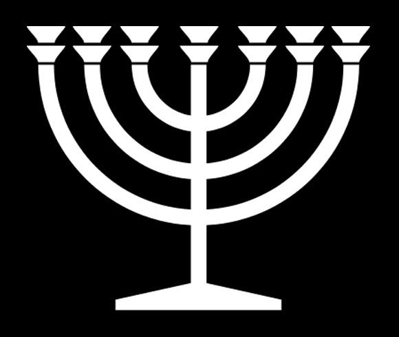 El Arca 82 Smbolos de la Religin