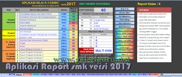 Download Aplikasi Raport k13 SMK Gratis - Galeri Guru