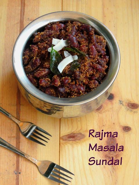 Rajma Masala Sundal, Kidney Beans Sundal