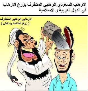 Akidah Takfiri Wahabi Salafi bukan Madzhab Hanbali (4)