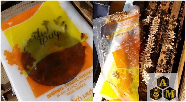 Ζυμωτή τροφή με θυμόλη: Μεγάλη ανάπτυξη στα μελίσσια και πρόληψη κατά της νοζεμίασης απο την Αρκαδική Μελισσοκομία