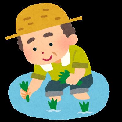 田植えをするお百姓さんのイラスト