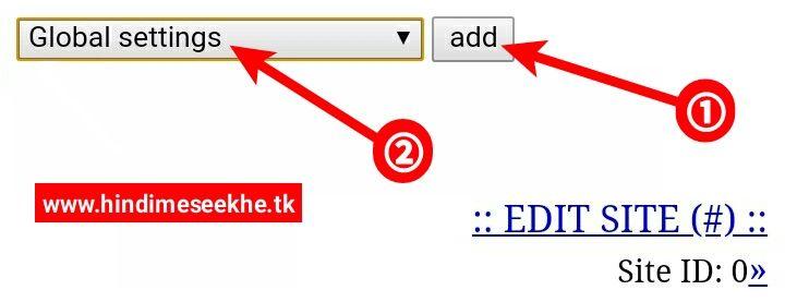 wapka-website-global-settings