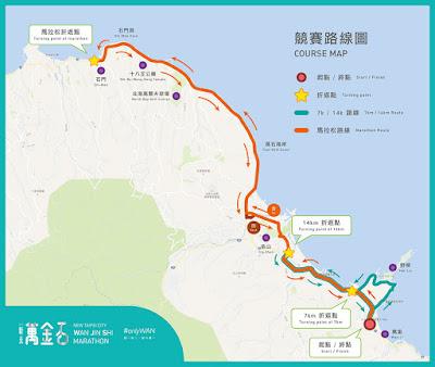 http://www.wanjinshi-marathon.com.tw/