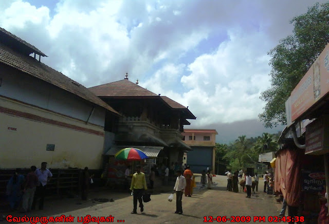 Mookambika temple in River Sauparnika bank