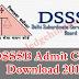 DSSSB Admit Card 2018 Download कैसे करे जानिए हिंदी में