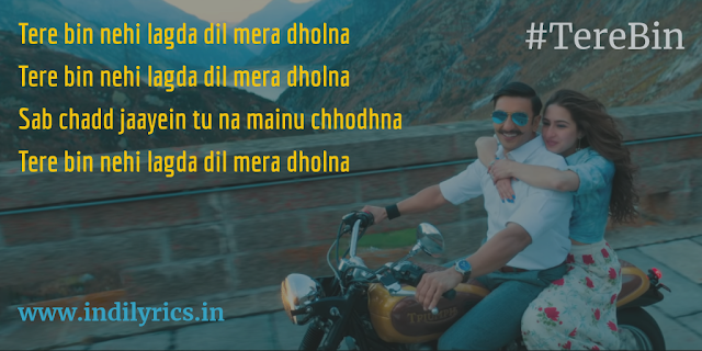 Tere Bin Nahi Lagda Dil Mera Dholna | Simmba | Full Song Lyrics with English Translation and Real Meaning | Rahat Fateh Ali Khan & Asees Kaur