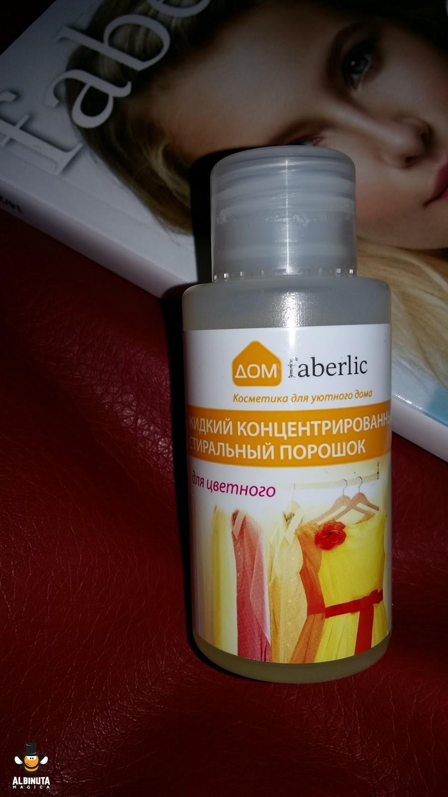 Faberlic detergent rufe