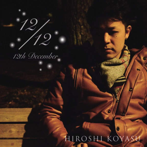 [Single] 子安博史 – 12/12 (2015.12.18/MP3/RAR)