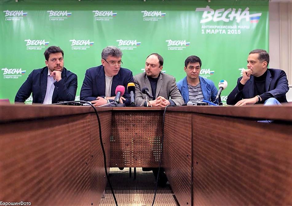 Немцов Милов последняя пресс-конференция