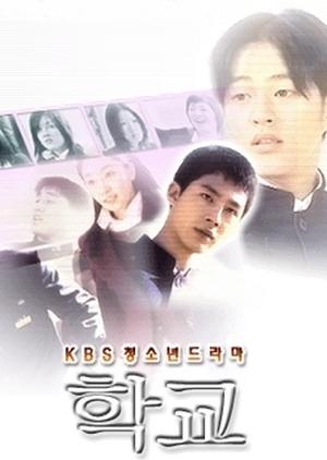 Sinopsis School 3 / Hakgyo 3 / 학교3 (2000) - Serial TV Korea