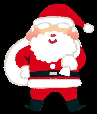クリスマスのイラスト「サンタクロース」