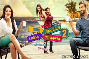 Cross Connection 2 Bengali Movie First Look