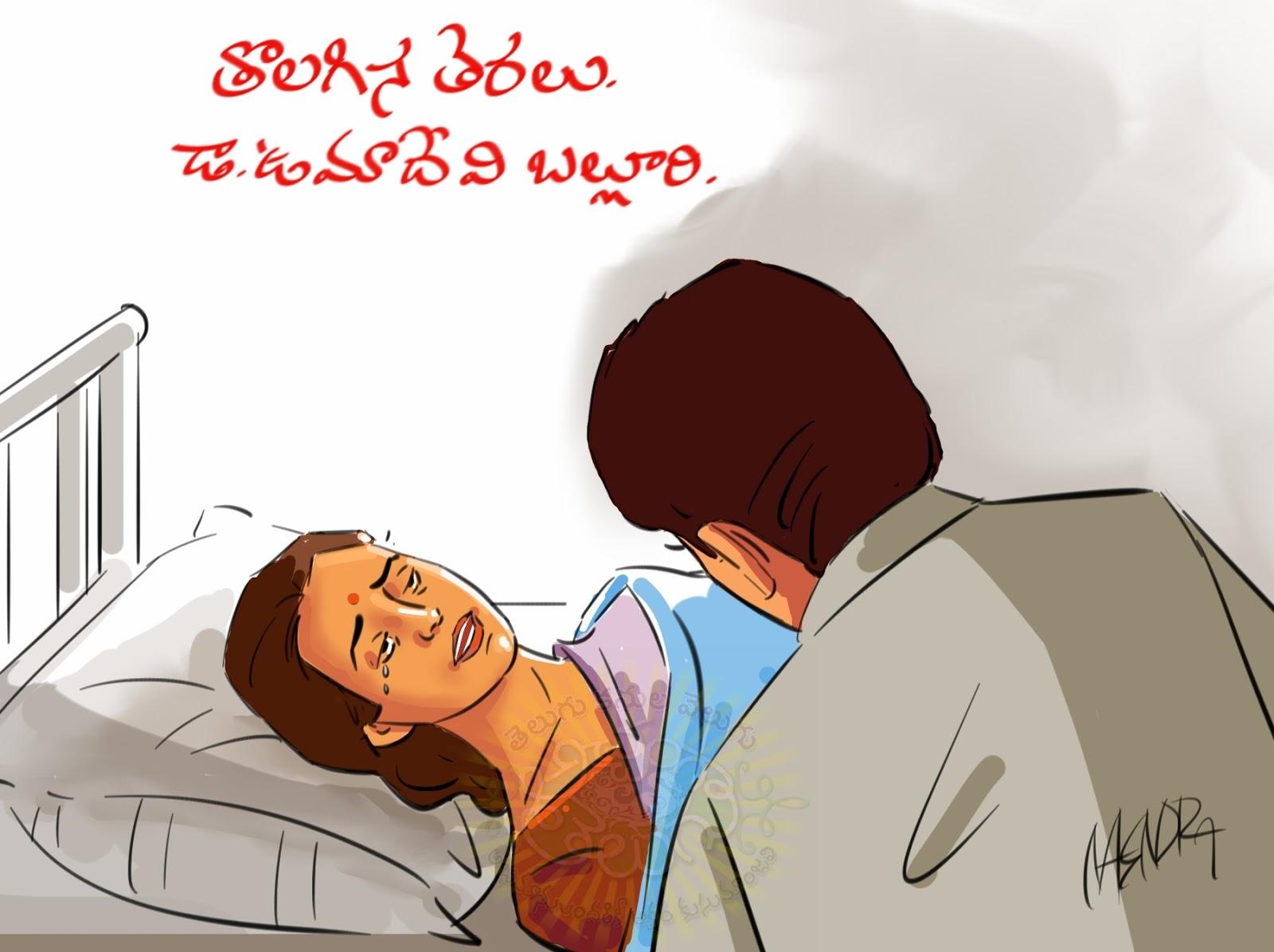 తొలగిన తెరలు కథాకదంబం, డా.బల్లూరి ఉమాదేవి