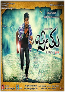 Jeethu Poster