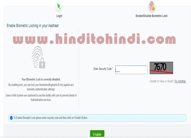 3 Steps To Lock Aadhaar Biometric Data Online step 3 in Hindi