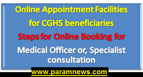 steps-for-online-appointment-system-for-cghs-paramnews-benificiaries