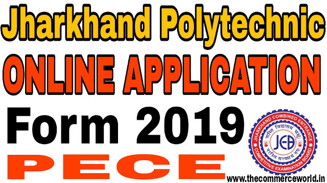 Jharkhand Polytechnic Online Application Form 2019 Jharkhand Polytechnic Online Application Form 2019