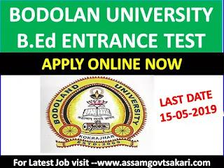 Bodoland University B.Ed Entrance Test 2019