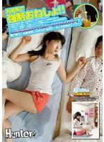 (Re-upload) HUNT-874 利尿剤で強制おねしょ!!