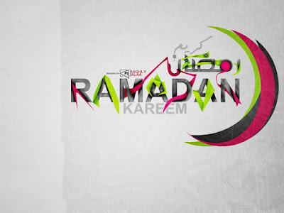 Welcome-ramadan-mubarak-wishes-messages-for-friend-5