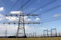 Penghematan Energi Listrik
