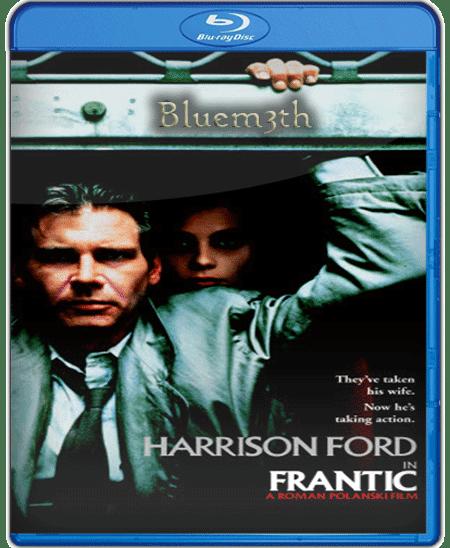 Busqueda Frenetica 1988 1080p Latino Ingles Identi