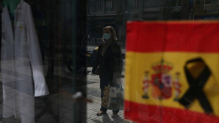 إسبانيا-95-وفاة-كورونا-إجمالي-27888