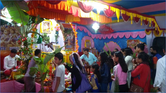 Shrimad Bhagwat Mahapuran in Labdah Mungpoo