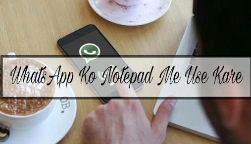 Whatsapp-Ko-Notepad-Kaise-Banaye