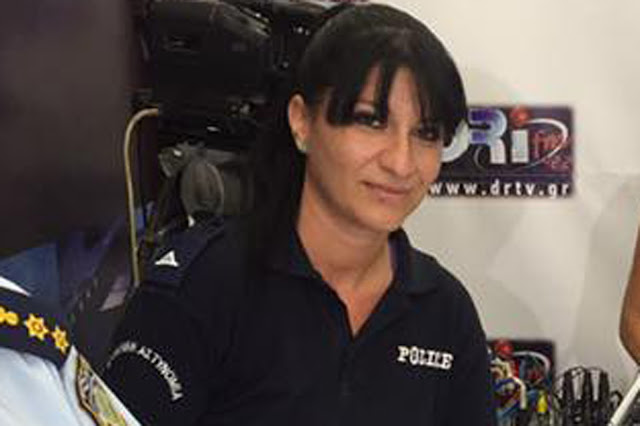 Συγχαρητήρια της Ένωση Αστυνομικών Υπαλλήλων Αργολίδας προς την Ανθυπαστυνόμο Μαρία Ψαρούλη