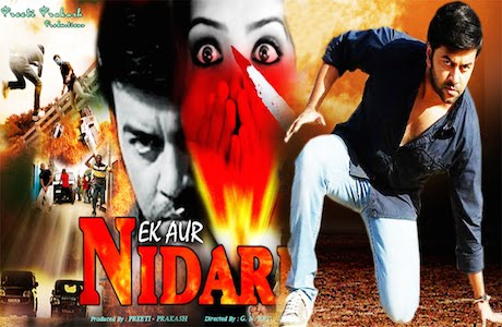 Ek Aur Niddar 2015 Hindi Dubbed Movie Download