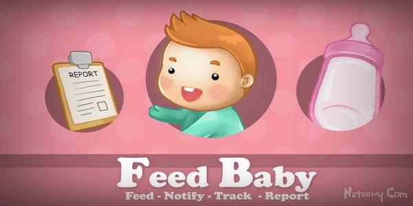 تطبيق-Feed-Baby