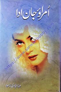 Umrao Jaan Ada Pdf Download and Read Online