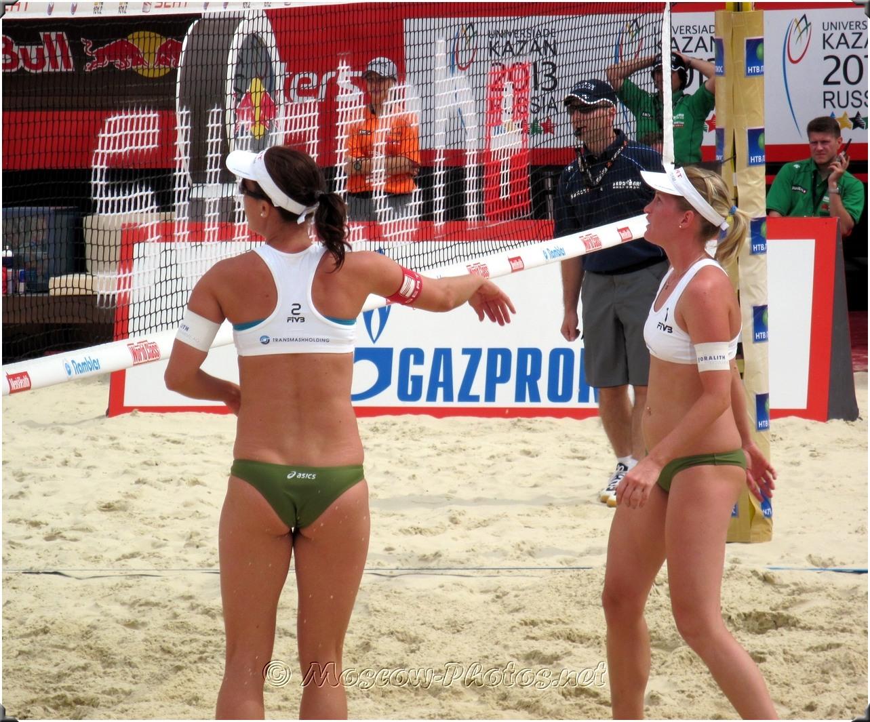 Beach Volleyball DISPUTED BALL