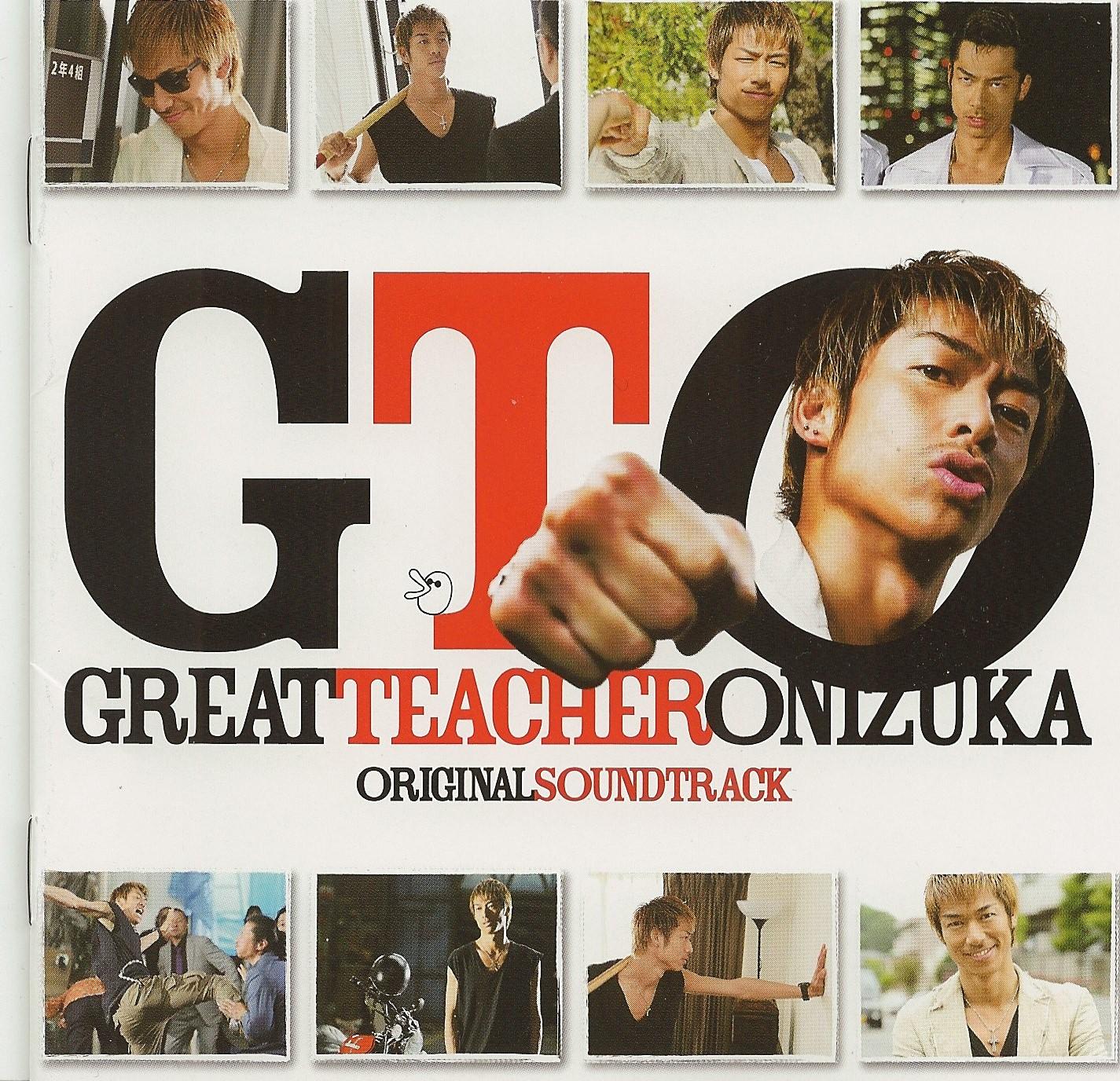 Yoroshiku Fansub: Great Teacher Onizuka