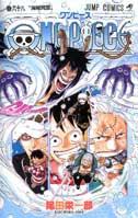 One Piece Manga Tomo 68