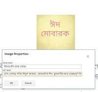 ব্লগার ব্লগ এবং অন্যান্য ওয়েবসাইটে কিভাবে image optimization করতে হয় তার স্ক্রিনশট।