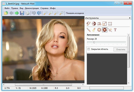 Download retouch pilot full for windows mahrus for Pc retouche photo 2016
