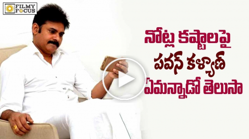 Pawan kalyan again Makes Hilarious Punches on Central Government