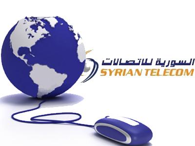 تنويه هام | السورية للإتصالات توضح سبب بطأ الإنترنت في سوريا