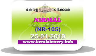 "KeralaLottery.info, ""kerala lottery result 25 01 2019 nirmal nr 105"", nirmal today result : 25-01-2019 nirmal lottery nr-105, kerala lottery result 25-01-2019, nirmal lottery results, kerala lottery result today nirmal, nirmal lottery result, kerala lottery result nirmal today, kerala lottery nirmal today result, nirmal kerala lottery result, nirmal lottery nr.105 results 25-01-2019, nirmal lottery nr 105, live nirmal lottery nr-105, nirmal lottery, kerala lottery today result nirmal, nirmal lottery (nr-105) 25/01/2019, today nirmal lottery result, nirmal lottery today result, nirmal lottery results today, today kerala lottery result nirmal, kerala lottery results today nirmal 25 01 19, nirmal lottery today, today lottery result nirmal 25-01-19, nirmal lottery result today 25.01.2019, nirmal lottery today, today lottery result nirmal 25-01-19, nirmal lottery result today 25.01.2019, kerala lottery result live, kerala lottery bumper result, kerala lottery result yesterday, kerala lottery result today, kerala online lottery results, kerala lottery draw, kerala lottery results, kerala state lottery today, kerala lottare, kerala lottery result, lottery today, kerala lottery today draw result, kerala lottery online purchase, kerala lottery, kl result,  yesterday lottery results, lotteries results, keralalotteries, kerala lottery, keralalotteryresult, kerala lottery result, kerala lottery result live, kerala lottery today, kerala lottery result today, kerala lottery results today, today kerala lottery result, kerala lottery ticket pictures, kerala samsthana bhagyakuri"