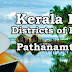 Kerala PSC - Districts of Kerala - Pathanamthitta