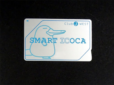 NFC タイムカード 勤怠管理 ICOCA