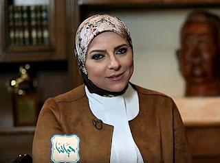 برنامج حياتنا حلقة الأحد 24-12-2017 لـ دعاء فاروق