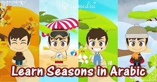 learn-seasons-in-arabic