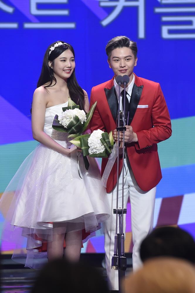 Endless love hwang jung eum dating 1