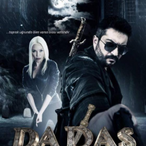 الفيلم التركي Dadas 2016 مترجم