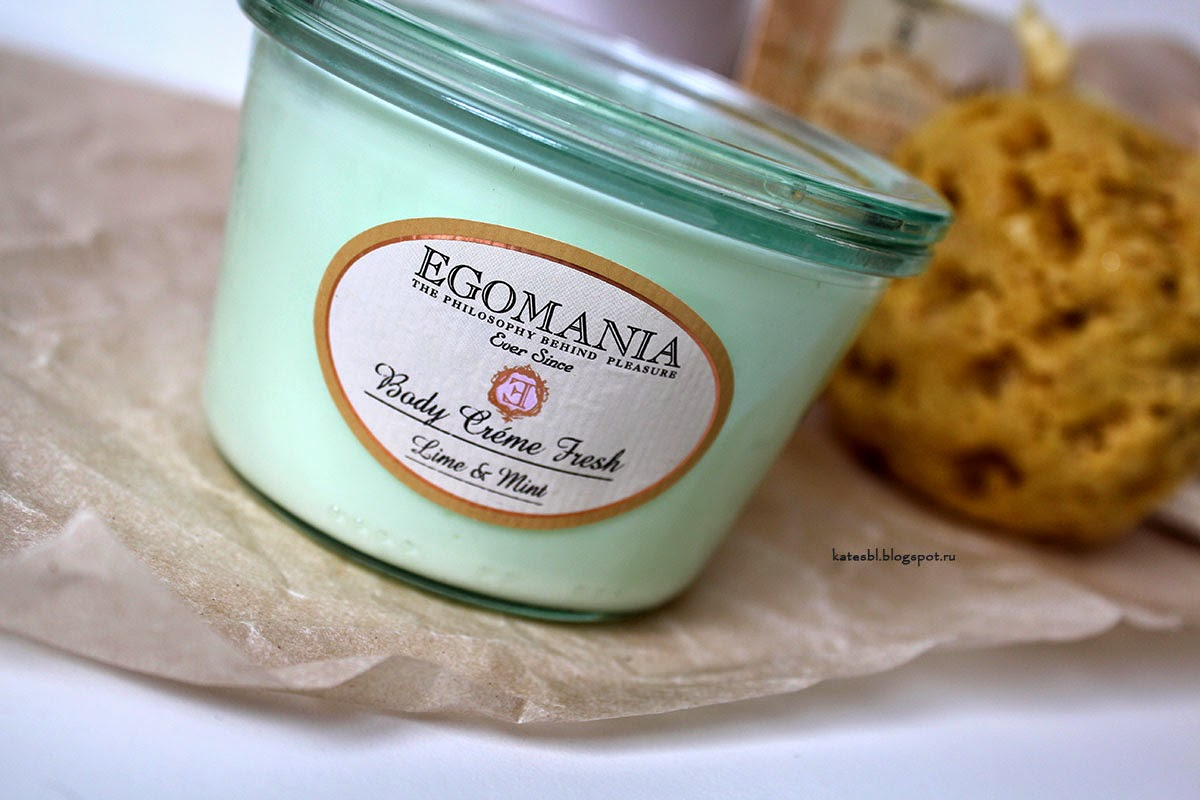 Egomania Body Creme Fresh